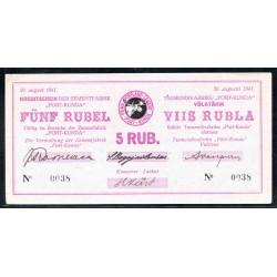 Эстония чек на 5 рублей 1941 г. (ESTONIA check for 5 rubles 1941 g.) PES15:Unc-