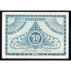 Эстония 50 пенни 1919 г. (ESTONIA 50 penni 1919 g.) P42:XF
