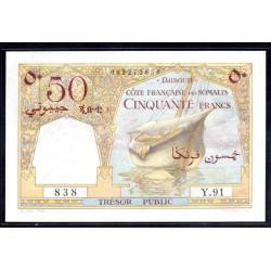 Французское Сомали 50 франков ND (FRANCAISE des SOMALIS 50 francs ND) P25:Unc
