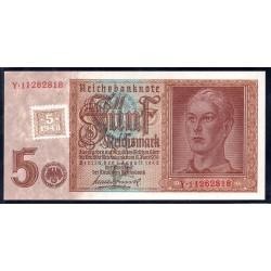 Германия 5 марок 1948 год, зона Советских войск (Germany 5 Mark 1948 year, Soviet Occupation) P 3: UNC