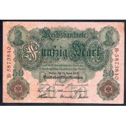 Германия 50 марок 1910 год (Germany 50 Mark 1910 year) P 41: XF