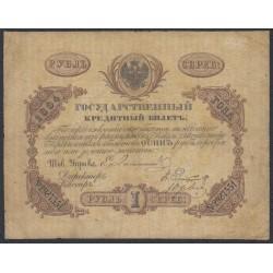 Россия 1 рубль 1864 года, управляющий Ламанский (1 ruble 1864 year, Lamanskiy) PA33: VF