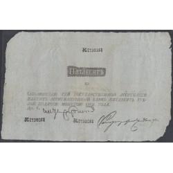 Россия 50 рублей 1808 года Наполеоновская подделка (50 ruble 1808, Napoleonic forgery) PA12x: XF