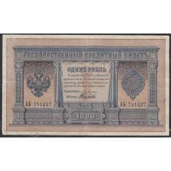 Россия 1 рубль 1898 года, управляющий Плеске, кассир Карповов-РЕДКОСТЬ! (1 ruble 1898 year, Pleske-Karpov-RAR!) P 1a: XF-