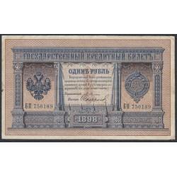Россия 1 рубль 1898 года, управляющий Плеске, кассир Сафронов (1 ruble 1898 year, Pleske-Safronov) P 1a: VF