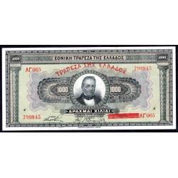Греция 1000 драхм 1926 г. (GREECE 1.000 Drachmai 1926) P100b: aUNC