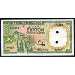 Греция 100 драхм 1939 г. (GREECE  100 Drachmai 1939) P108:Unc-