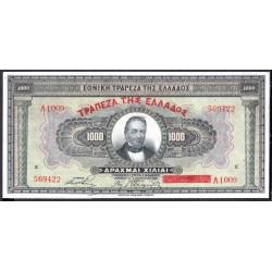 Греция 1000 драхм 1926 г. (GREECE 1.000 Drachmai 1926) P100b: UNC--
