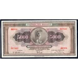 Греция 5000 драхм 1932 г. (GREECE  5000 Drachmai 1932) P103:Unc