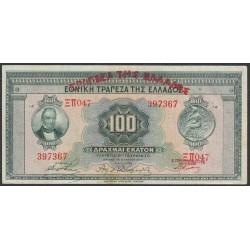 Греция 100 драхм 1926. (GREECE  100 Drachmai 1926) P 98: VF/XF