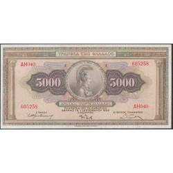 Греция 5000 драхм 1932 года (GREECE  5000 Drachmai 1932) P 103: UNC--