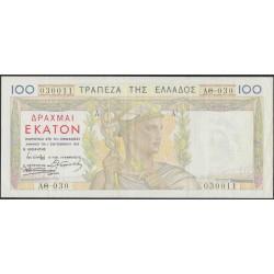 Греция 100 драхм 1935 года (GREECE  100 Drachmai 1935) P105: XF