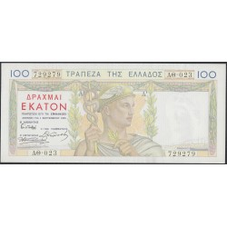 Греция 100 драхм 1935 года (GREECE  100 Drachmai 1935) P105: aUNC