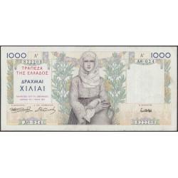 Греция 1000 драхм 1935 года (GREECE  1000 Drachmai 1935) P106: VF