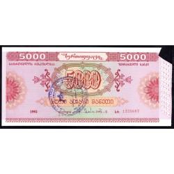 Грузия сберегательный сертификат на 5000 лари 1992 г. (GEORGIA savings certificate for 5000 lari 1992 g.) P:Unc