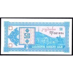 Грузия 50 лари ND (1993 г.) (GEORGIA 50 laris ND (1993 g.)) P27:Unc