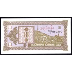 Грузия 10 лари ND (1993 г.) (GEORGIA 10 laris ND (1993 g.)) P26:Unc