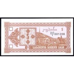 Грузия 5 лари ND (1993 г.) (GEORGIA 5 laris ND (1993 g.)) P25:Unc