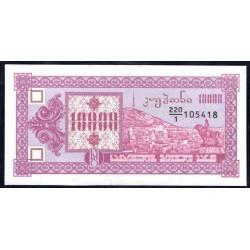 Грузия 10000 лари ND (1993 г.) (GEORGIA 10000 laris ND (1993 g.)) P32:Unc