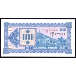 Грузия 1000 лари ND (1993 г.) (GEORGIA 1000 laris ND (1993 g.)) P30:Unc
