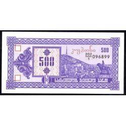 Грузия 500 лари ND (1993 г.) (GEORGIA 500 laris ND (1993 g.)) P29:Unc