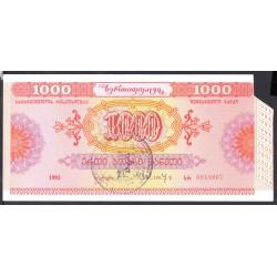 Грузия сберегательный сертификат на 1000 лари 1992 г. (GEORGIA savings certificate for 1000 lari 1992 g.) P:Unc
