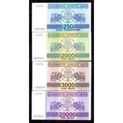 Грузия набор из 11-ти банкнот (GEORGIA nabor iz 11-ti bon) P:Unc