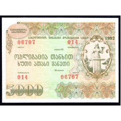 Грузия облигация на 5000 лари 1992 г. (GEORGIA bond for 5000 lari 1992 g.) P:Unc