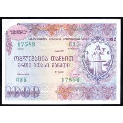 Грузия облигация на 1000 лари 1992 г. (GEORGIA bond for 1000 lari 1992 g.) P:Unc