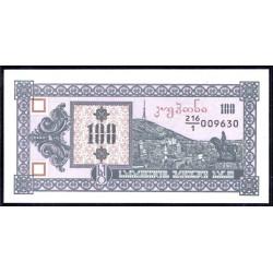 Грузия 100 лари ND (1993 г.) (GEORGIA 100 laris ND (1993 g.)) P28:Unc