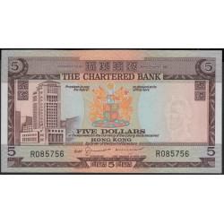 Гонконг 5 долларов б\д (1970-1975 год) (Hong Kong 5 dollars ND (1970-1975 year)) P 73b(2):Unc