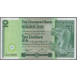 Гонконг 10 долларов 1980 год (Hong Kong 10 dollars 1980 year) P 77a:Unc