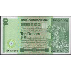 Гонконг 10 долларов 1981 год (Hong Kong 10 dollars 1981 year) P 77b:Unc