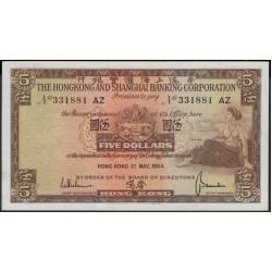 Гонконг 5 долларов 1964 год (Hong Kong 5 dollars 1964 year) P 181c:Unc