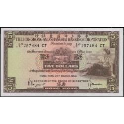 Гонконг 5 долларов 1969 год (Hong Kong 5 dollars 1969 year) P 181c:Unc