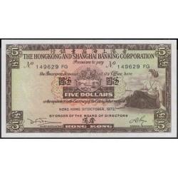 Гонконг 5 долларов 1973 год (Hong Kong 5 dollars 1973 year) P 181f:Unc