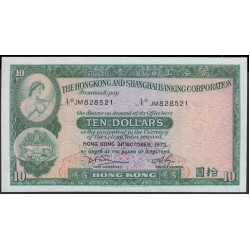 Гонконг 10 долларов 1973 год (Hong Kong 10 dollars 1973 year) P 182g:Unc