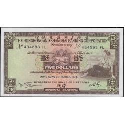Гонконг 5 долларов 1975 год (Hong Kong 5 dollars 1975 year) P 181f:Unc
