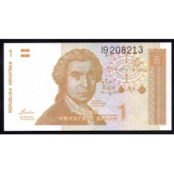 Хорватия 1 динар 1991 г. (CROATIA 1 Hrvatski Dinar 1991) P16:Unc
