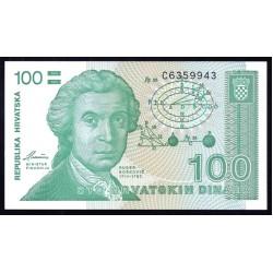 Хорватия 100 динар 1991 г. (CROATIA  100 Hrvatskih Dinara 1991) P20:Unc