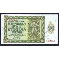 Хорватия 500 куна 1941 г. (CROATIA 500 Kuna 1941) P3:Unc