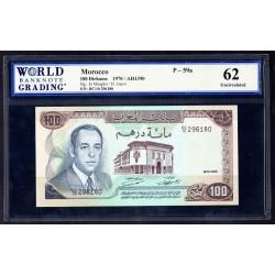 Марокко 100 дирхам 1970 г. (MOROCCO 100 dirhams 1970 g.) P59а:62 Greid Slab