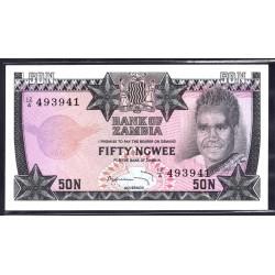 Замбия 50 нгве ND (1973 год) (ZAMBIA 50 ngwee ND (1973 g.)) P14:Unc