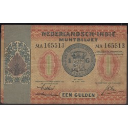 Индонезия (колония Нидерландов) 1 гулден 1940 г. (Indonesia (Netherlands colony) 1 gulden 1940 year) P108a:XF