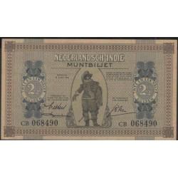 Индонезия (колония Нидерландов) 2 1/2 гулден 1940 г. (Indonesia (Netherlands colony) 2 1/2 gulden 1940 year) P109:UNC