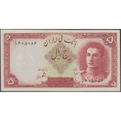 Иран 5 риалов б/д (1944 г.) (Iran 5 rials ND (1944 year)) P 39:Unc