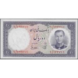 Иран 10 риалов 1337 (1958 г.) (Iran 10 rials 1337 (1958 year)) P 68:Unc