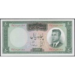 Иран 50 риалов 1343 (1964 г.) (Iran 50 rials 1343 (1964 year)) P 76:Unc