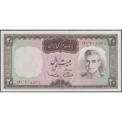 Иран 20 риалов б/д (1969 г.) (Iran 20 rials ND (1969 year)) P 84:Unc