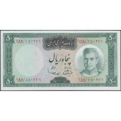 Иран 50 риалов б/д (1969 - 1971 г.) (Iran 50 rials ND (1969 - 1971 year)) P 85a:Unc